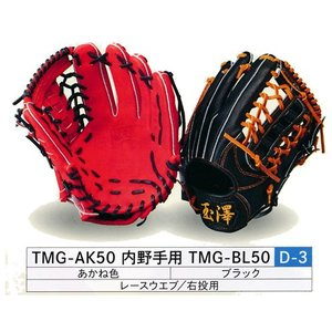 玉澤/タマザワ 軟式グラブ カンタマ四十番い  内野手用小型|baseballpower