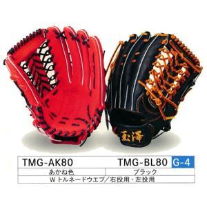 玉澤/タマザワ 軟式グラブ カンタマ九十番い 外野手用|baseballpower