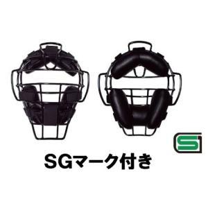 審判マスク UM460W 軟式ソフト用軽量  ベルガードフ|baseballpower