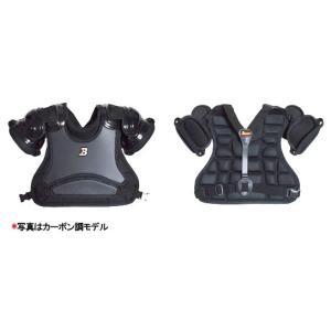 審判用プロテクター UP900/UP900S  ベルガード スペシャルアンパイヤーモデル baseballpower 02
