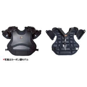 審判用プロテクター UP900/UP900S  ベルガード スペシャルアンパイヤーモデル baseballpower 04