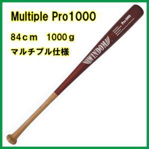 Multiple Pro1000 マルチプル プロ1000 硬式用 竹バット 炭化竹バット 耐久性 経済性 打感 反発力アップ|baseballpower