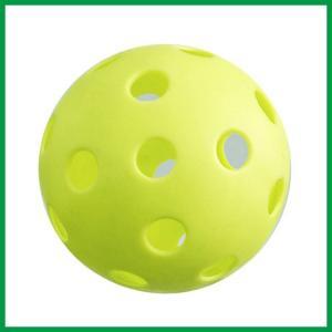 バッティング練習ボール FBB-50(50個入り)  baseballpower 02