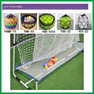 FBN-1613SNN インドア バッティングネット  野球 室内練習 打撃 練習器具 少年野球ティーバッティング ※送料無料(沖縄・離島除く)|baseballpower|03