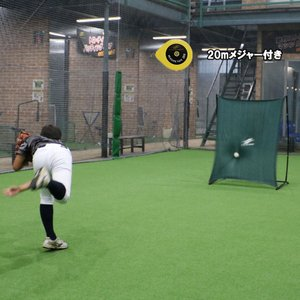 FKB-1310K 壁ネット メジャー付きセット  フィールディング ピッチング練習 少年野球 学童野球 フィールドフォース|baseballpower