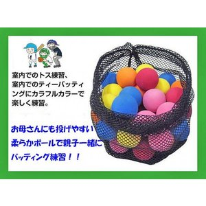 野球 バッティング 室内 打撃 練習ボール FMB-50 5色 50個入 ティーバッティング|baseballpower
