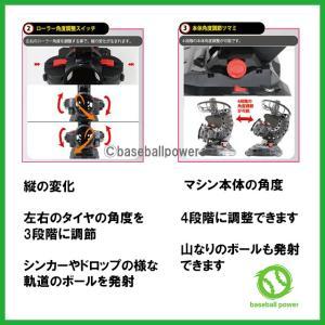 FPM-152PU バッティングマシン 変化球対応  ACアダプター(別売り)対応 ウレタンボールで打感アップ|baseballpower|03