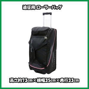 ローラーバッグ FRB−7335 野球 遠征用 ローラーバッグ(小) 大容量バッグ|baseballpower