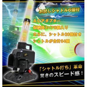 野球 バッティング練習 スピードシャトルマシン FSSM−220 ACアダプター+収納筒付き8個増セ...