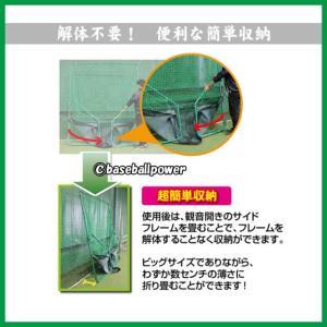 FTM-240NET  軟式用オートリターンネット バッティングネット ティーバッティング ※送料無料(沖縄・離島除く)|baseballpower|05