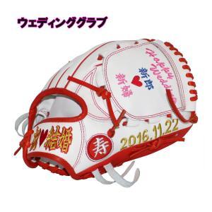 ウェディングオーダーグラブ 寄せ書きタイプ Wedding Glove FWG-260B 野球 結婚式 記念品 送料無料|baseballpower