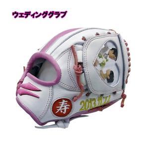 ウェディングオーダーグラブ 捕球面に刺繍タイプ Wedding Glove FWG-260P 野球 結婚式 記念品 送料無料 baseballpower