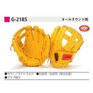 【イソノ / ISONO】軟式グラブ G-2185 オールラウンド用|baseballpower