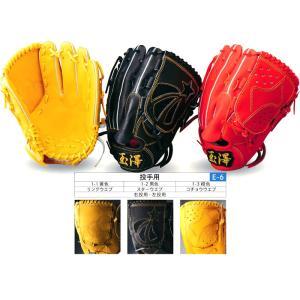 玉澤/タマザワ 硬式グラブ カンタマ 投手用|baseballpower