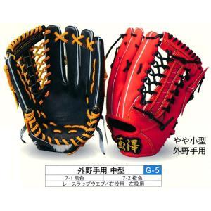 玉澤/タマザワ カンタマ7 硬式グラブ 外野手用中型|baseballpower