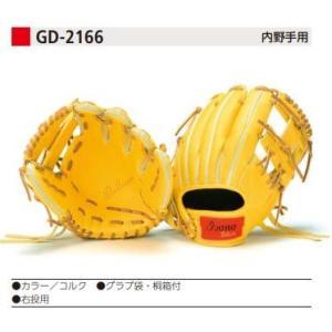 【イソノ / ISONO】硬式グラブ GD-2166 内野手用|baseballpower