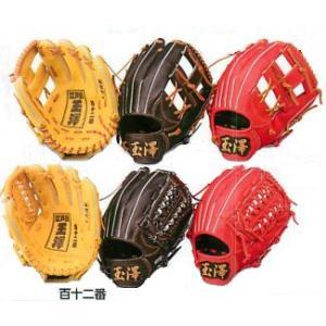 玉澤/タマザワ  少年用軟式グラブ カンタマ 百十二番(中型)|baseballpower