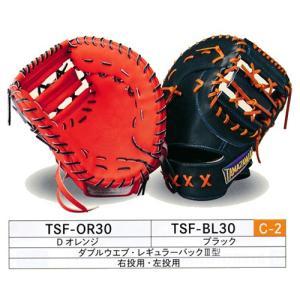 玉澤/タマザワ 硬式ファーストミット カンタマ三番 は|baseballpower