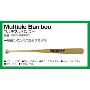 Multiple  Bamboo マルチプル バンブー 硬式用 合竹バット |baseballpower