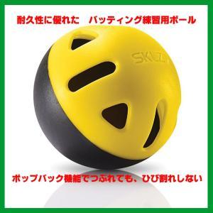 野球 打撃 練習用ボール インパクトベースボール12PCS ティーバッテッィング ロングティー フリーバッティングに|baseballpower