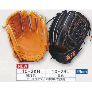 玉澤/タマザワ 軟式グラブ カンタマ 80-1 外野手用|baseballpower