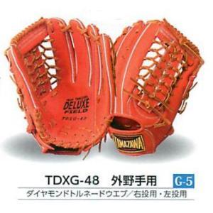 玉澤/タマザワ 軟式グラブ TDXG−48 外野手用|baseballpower