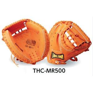 玉澤/タマザワ  少年用軟式キャッチャーミット THC-MR500 低学年向け|baseballpower