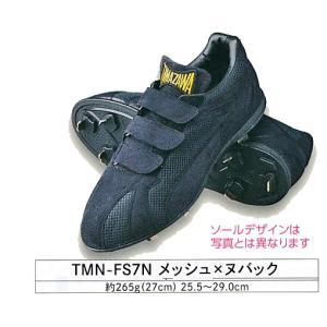 玉澤/タマザワ TMN-FS7N スパイク レギュラー|baseballpower