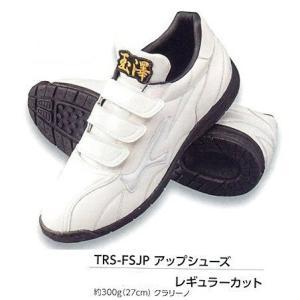 玉澤 タマザワ 野球 トレーニングシューズ 軽量 ヌバック ブラック TRS-FSB3L 三本マジック ウォーキングシューズ|baseballpower