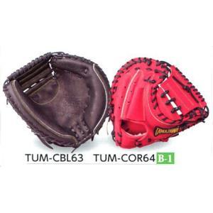 玉澤/タマザワ  少年用軟式キャッチャーミット TUM-CBL63 / TUM-COR64|baseballpower
