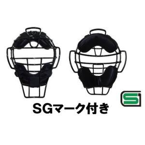 審判マスク UM460V 硬式、軟式用軽量  ベルガードファクトリージャパン