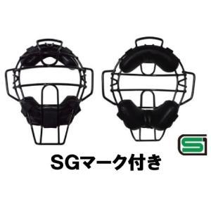 審判マスク UM770V 硬式・ソフト用軽量 ベルガード|baseballpower