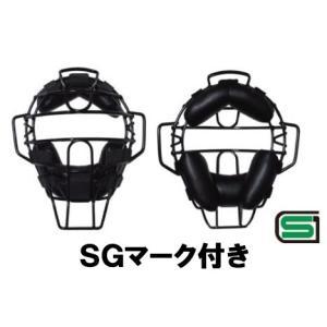 審判マスク UM770W 硬式・ソフト用軽量 ベルガード|baseballpower