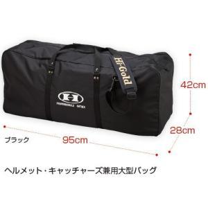 ◆カラー:ブラック ◆素材:ナイロンパイパロン加工 ◆サイズ:長さ95×巾28×高さ42cm ◆容量...