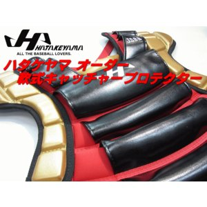 ハタケヤマ HATAKEYAMA オーダー キャッチャープロテクター 軟式用 CGNO-P ベースボールTS