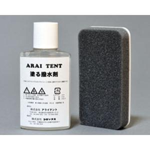 ライペン アライテント 塗る撥水剤 / アウトドア テント部品 アクセサリー