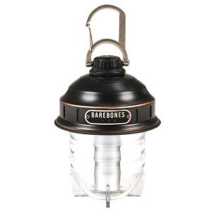 ベアボーンズリビング ビーコンライト LED 2.0 (Barebones Living)/アウトドア キャンプ LEDランタン 充電式|basecamp-jp
