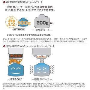 ジェットボイル ジェットパワーカートリッジ 1...の詳細画像1