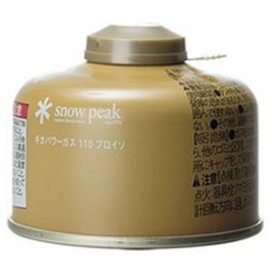 ストーブ&ランタンの性能を最大に導くギガパワーガス  スノーピークのギガパワーシリーズの燃焼器具の性...