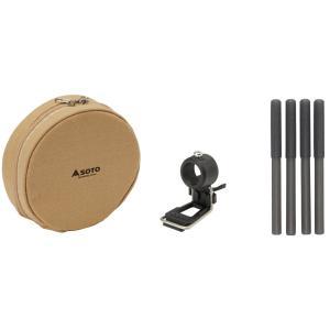 レギュレーターストーブを使いやすくアシストする3点セット。 (1)収納しやすい丸型の「アシストポーチ...