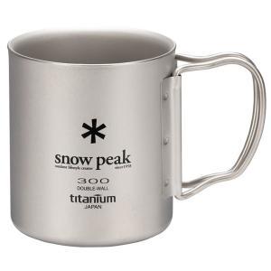 スノーピーク snowpeak MG-052FHR チタンダブルマグ300mlフォールディングハンドル/国内正規品/正規品取扱店|basecamp-jp