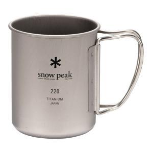 スノーピーク snowpeak MG-141 チタンシングルマグ 220 / 国内正規品|アウトドアショップベースキャンプ