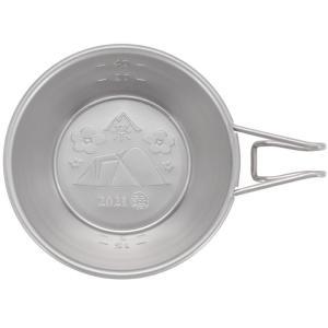 【返品・交換不可】 スノーピーク ミニシェラカップ 2021 スプリングエディション (FES-168) / 限定品 登山 キャンプ 食器 おつまみ入れ 計量 60ml|アウトドアショップベースキャンプ