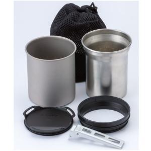 2つのマグカップ(350ml、400ml)、 ジョイント、マグリッド、リフターの多機能マグセット。 ...