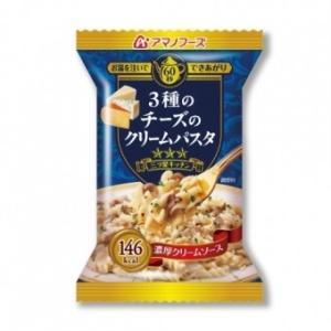 アマノフーズ 三ツ星キッチン 3種のチーズのクリームパスタ/アウトドア 携行食品 保存食 防災備蓄|basecamp-jp