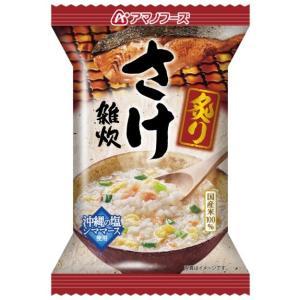 アマノフーズ 炙りさけ雑炊/アウトドア 携行食品 保存食 防災備蓄|basecamp-jp
