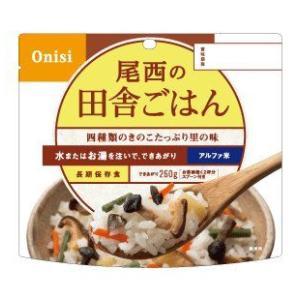 尾西食品 アルファ米 田舎ごはん/アウトドア 携行食品 保存食 非常食 防災備蓄|basecamp-jp