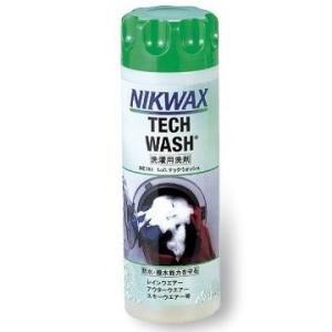 各種透湿防水生地、耐久撥水生地の撥水性をおとすことなく、汚れだけを落とす洗剤です。 合成界面活性剤は...