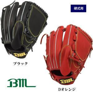 あすつく 限定 Bm ベースマン オリジナル 硬式 グラブ 投手用 フラットウェブ BMH-LT-1 bm17fw|baseman