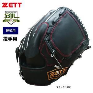 あすつく BM限定 ZETT 硬式 グラブ 投手 ピッチャー用 低価格 ネオステイタス BPGB18811 zet19ss BMZETT baseman